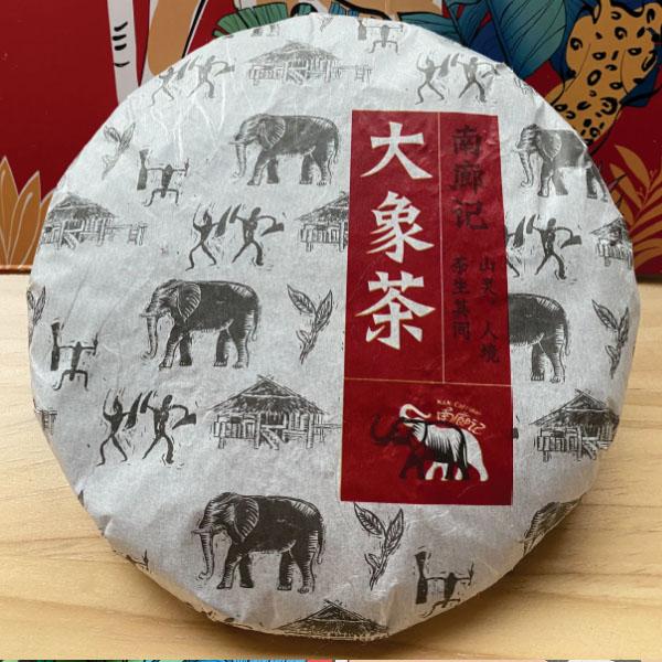南朗大象茶